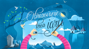 Počinju dramaturške radionice sa Tanjom Šljivar